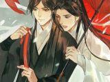 Drawing Jianghu Anime Long You Jianghu the Errant Dragon ore Sama Wattpad