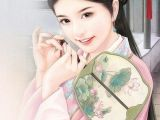 Drawing Of A Chinese Girl Vintage Chinese Lady Art Chinese Art asian Art Chinese Painting