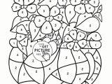 Drawing Of An Heart Heart Drawing Images Xieetu Net