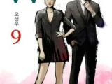 Drawing W Two Worlds 8 Best W Two Worlds Images Female Actresses Korean Dramas W