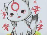 Drawing Wolf Chibi Chibi Zeichnen Tiere Inspirant Galerie Custom Premium Custom