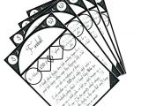 Dungeons and Dragons Drawing Book Printable Blank Spell Cards for Spell Books In Dnd Pathfinder