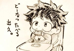 Easy Bakugou Drawing Twitter Hero Academia Characters My Hero Academia Hero