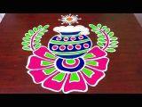 Easy Drawing Rangoli How to Draw Easy Bhogi Kundala Muggulu Quickly Latest