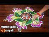Easy Drawing Rangoli Pin On Rangoli Designs