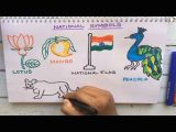 Easy Way to Draw National Emblem Of India Videos Matching National Symbols Of India Revolvy