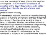 Is Drawing Living Things Haram In islam 165 Best islamic Reminders Images Religious Quotes Alhamdulillah
