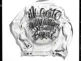 J Balvin Drawing J Balvin Willy William Mi Gente Ft Beyonce Music Pinterest