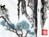 Jungle Drawing Ideas Jaguar Jungle original Sumi E or Chinese Brush Painting by Aelwyn