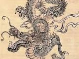 Oldest Drawings Of Dragons Ancient Japanese Dragon Painting Google Search Dragon