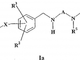 R Drawing Definition De602004007291t2 N Acyl Derivatives N Benzylalkylendiamino