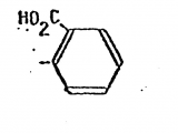 R Drawing Definition Ep0190676a1 All Cis 1 3 5 Triamino2 4 6 Cyclohexantriol Derivate